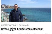 Urgent Action für Emir-Usein Kuku und seine Mitstreiter